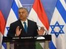 В Израиле ультраправый венгерский премьер называет себя и Нетаньяху «патриотами»