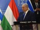 Нетаньяху поблагодарил Орбана за борьбу с антисемитизмом