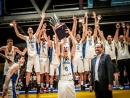 Впервые в истории молодежная сборная Израиля по баскетболу стала чемпионом Европы