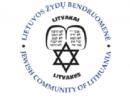 Заявление Еврейской общины (литваков) Литвы по поводу дискуссий об увековечении памяти Йонаса Норейки (Генерал Ветра)
