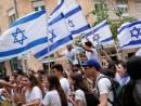 Закон о национальном характере государства Израиль. Итоги опроса NEWSru.co.il