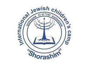 Анонс Международного еврейского детского лагеря «Шорашим – Корни и будущее евреев диаспоры» (Грузия – 2018)