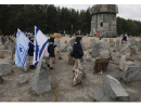 Церемония памяти, посвященная 75-летию со дня восстания узников в Треблинке