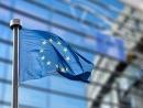 По просьбе Израиля Евросоюз лишил финансирования левую общественную организацию