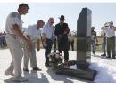 На Ставрополье открыли монумент в память о жертвах Холокоста