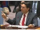 Посол Израиля призывает Совбез ООН осудить ХАМАС