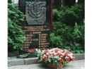 Рейд ангела смерти в Москве