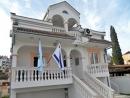 Джордже Райчевич-Леви избран президентом еврейской общины Черногории