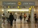 ЦСБ: репатрианты больше других покидают Израиль и больше других возвращаются