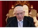 Центральный совет евреев в Германии выступил с критикой польского закона о Холокосте