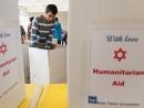 Израиль отправил гуманитарную помощь гражданам Индии, пострадавшим от наводнений
