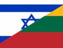 Литву с историческим визитом посетит премьер Израиля Биньямин Нетаньяху