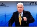 Мюнхенская конференция по безопасности учредила Премию имени Джона Маккейна