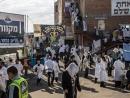 МИД Израиля обратился к паломникам, собирающимся в Умань