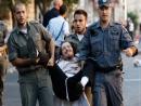 Началось паломничество в Умань: полиция вывела с киевского рейса восемь дебоширов
