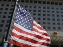 США прекратили финансирование агентства ООН для «палестинских беженцев».