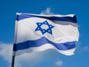 Впервые в истории израильские спортсмены выступят в арабской стране со своим флагом и гимном