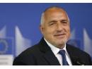 Премьер Болгарии откроет мемориал в Тель-Авиве