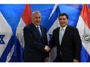 Дипломатический кризис: Посольство Парагвая возвращается в Тель-Авив
