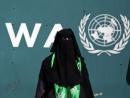 Миллионы палестинских беженцев могут потерять свой статус