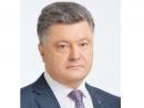 Президент Петр Порошенко поздравил иудеев Украины с Рош а-Шана
