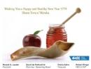 Поздравление с Новым 5779 годом от Всемирного Еврейского конгресса