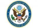 Госдепартамент США заявил о закрытии представительства ООП в Вашингтоне