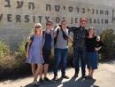 Завершилась летняя стажировка в Израиле для магистрантов и аспирантов НаУКМА