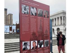 Напоминание о людях, которые защищали честь России