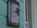 В Херсоне состоялось открытие мемориальной доски в честь Моше Шарета