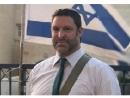 Теракт в Гуш Эционе, убит израильтянин