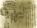 Сын «Японского Шиндлера» нашел архив поддельных документов