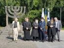 Церемония памяти в Бабьем Яру