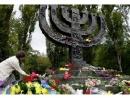 7 октября в Киеве пройдет марш Памяти жертв Бабьего Яра