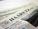 «Гаарец»: Россия отказалась начать политические переговоры об урегулировании кризиса в отношениях с Израилем