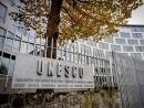 Нетаниягу отклонил приглашение на конференцию UNESCO по борьбе с антисемитизмом