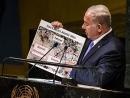 Нетаниягу сообщил в ООН о новом иранском реакторе