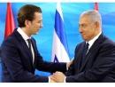 Канцлер Австрии Курц: Австрия привержена борьбе с антисемитизмом