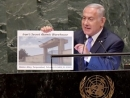 Netanyahu, in U.N. speech, claims secret Iranian nuclear site