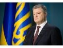 Петр Порошенко:  Бабий Яр – трагедия киевлян, всей Украины, незаживающая рана на теле нашей планеты