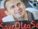 Иск Олега Сенцова против России принят Европейским судом по правам человека