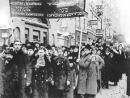 «Бунд» в Вильнюсе: история всеобщего еврейского рабочего союза