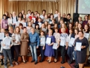 Определены победители XV Международного конкурса работ по Холокосту