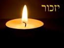 Соболезнования Еврейской общины Молдовы в связи со взрывом в Кишиневе