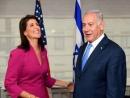 «Маарив»: кто сменит произральского посла США в ООН Никки Хейли?