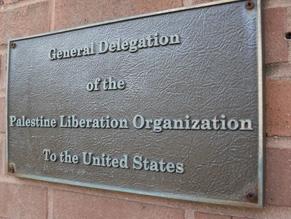 В Вашингтоне закрыто представительство ООП