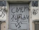 Националисты России угрожают евреям России местью за сбитый сирийцами Ил-20