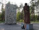 75 лет назад восстали узники концлагеря Собибор