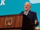 Ривлин: Израилю нужен «честный» разговор с диаспорой
