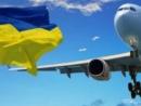 Уволен работник Госавиаслужбы Украины, позволивший себе антисемитскую выходку